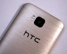 a copy of the HTC M9