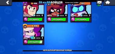 Account brawl stars