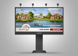 Advertising on Billboards and billboards throughout Ukraine
