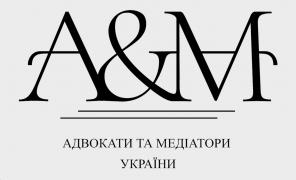 Appeals against the decisions of the GIS, the lawyer Kharkov