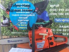 Chainsaw Husqvarna 345 Limited Edition (30% discount)