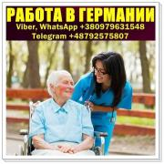 Germany EUR 1,500/month. Nurse for the elderly