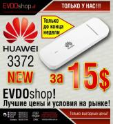 Huawei e3372 New, Wholesale For$15