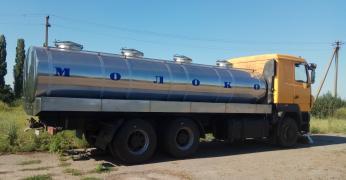 Manufacture and repair of tanker trucks. Overhaul Ed