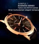 Мужские стильные часы Yazole 358 Prestige