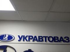 Офісні переїзди та переміщення Київ і Україна