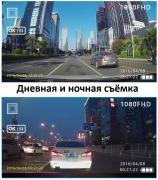 """OnCam T611 CAR DVR 3.0 """" VIDEO CAMERA"""