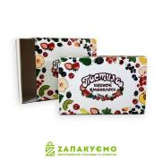 """Packaging for confectionery products - """"Zapakuemo"""""""
