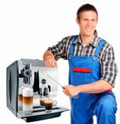 REPAIR OF COFFEE MACHINES KIEV