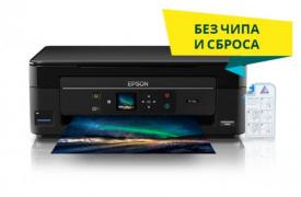 Sell MFP Epson Expression Home XP-342 with CISS and ink