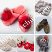 Sheepskin Slippers wholesale c therapeutic effect from 260r