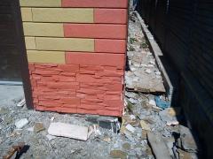 "Siding basement corner Donrock. ""Golden Autumn"" promotion"