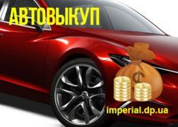 Skoda Felicia Urgent purchase of cars in Dnepropetrovsk