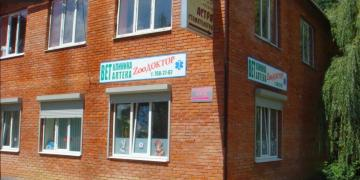 The Vet Zoodoktor. Drugstore, doctor on call at the house, Kharkiv