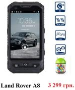 Will sell phones, protected, new, Ukraine