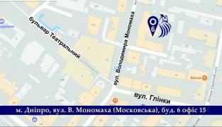 Yakisnі legal services. Bezkoshtovna consultation. Dnipro